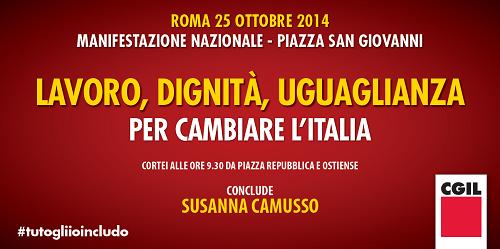 25 ottobre 2014 - manifestazione a Roma per cambiare