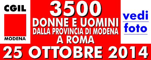 25 ottobre 2014 - Manifestazione CGIL nazionale a Roma