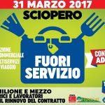 sciopero ristorazione collettiva - 31 marzo 2017