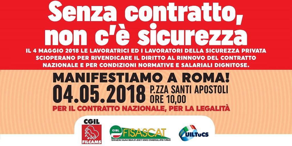 Sciopero Vigilanza privata per rinnovo CCNL