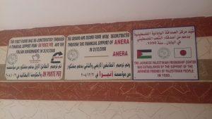 Ong un ponte per Nahr El Bared, 20.9.18