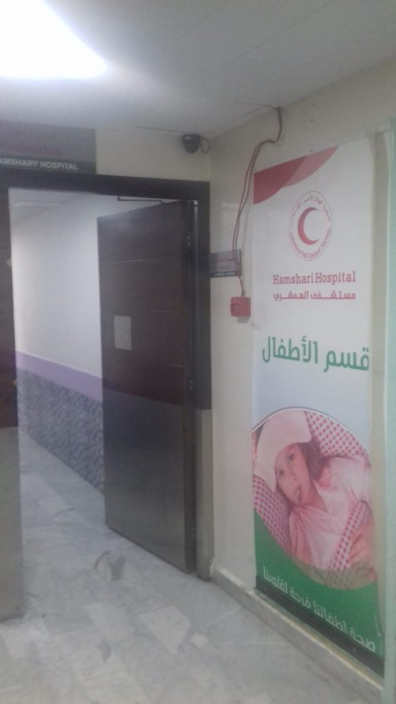 ospedale di Mezza Luna Rossa a Sidone. 20 000 ricoveri ogni anno e 350 000 pazienti. Enormi problemi di risorse , materiali, attrezzature, personale, farmaci,22.9.18