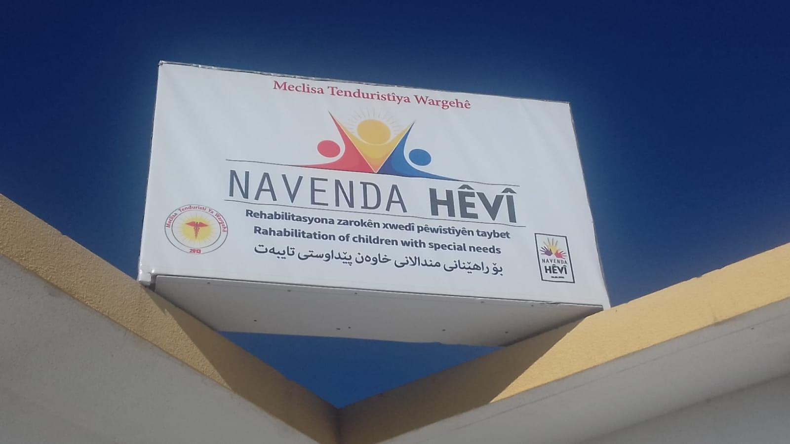 Nel campo c'è questo prezioso centro di cura per bambini handicappati. È l'unico in tutta la regione! ! È attivo da pochi mesi e ha in cura 27 ragazzi, 20.3.19