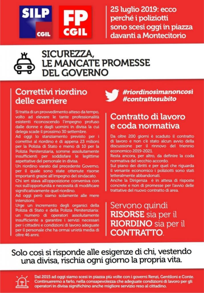 Sicurezza, le mancate promesse del Governo - Presidio a Montecitorio, 25 luglio 2019