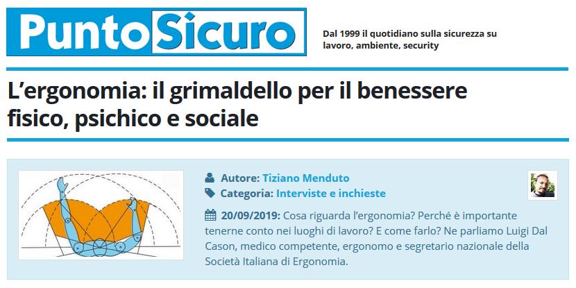 PuntoSicuro - L'ergonomia: il grimaldello per il benessere fisico, psichico e sociale