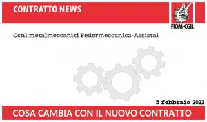 CCNL Metalmeccanici - Cosa cambia con il nuovo contratto sottoscritto il 5/2/2021