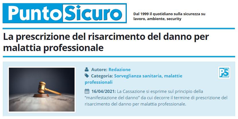 PuntoSicuro - La prescrizione del risarcimento del danno per malattia professionale