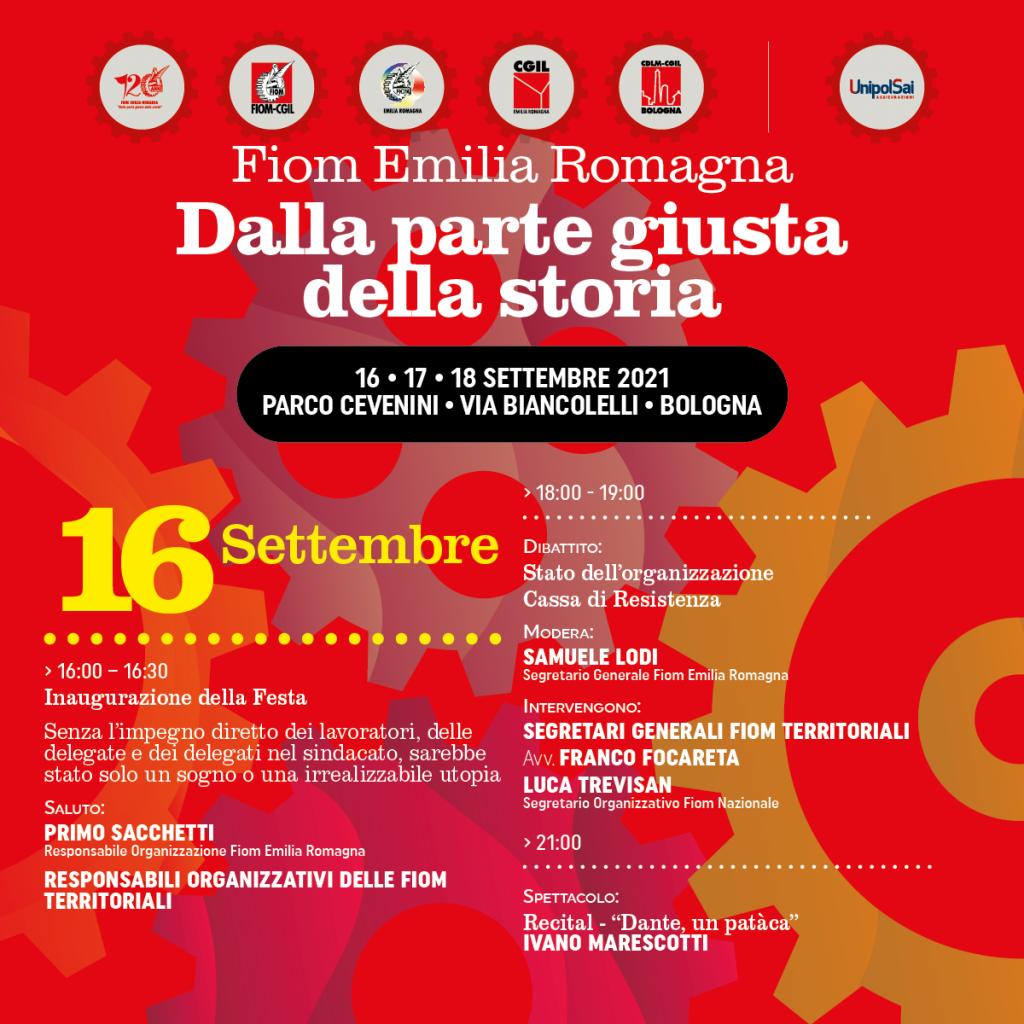 Festa della Fiom Cgil Emilia-Romagna, 120 anni dalla parte giusta della storia (Bologna, 16 settembre 2021)